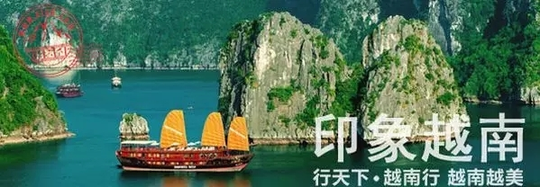 越南风情、海上桂林下龙湾、边城东兴、芒街、古都皇城河内、高铁6天品质游