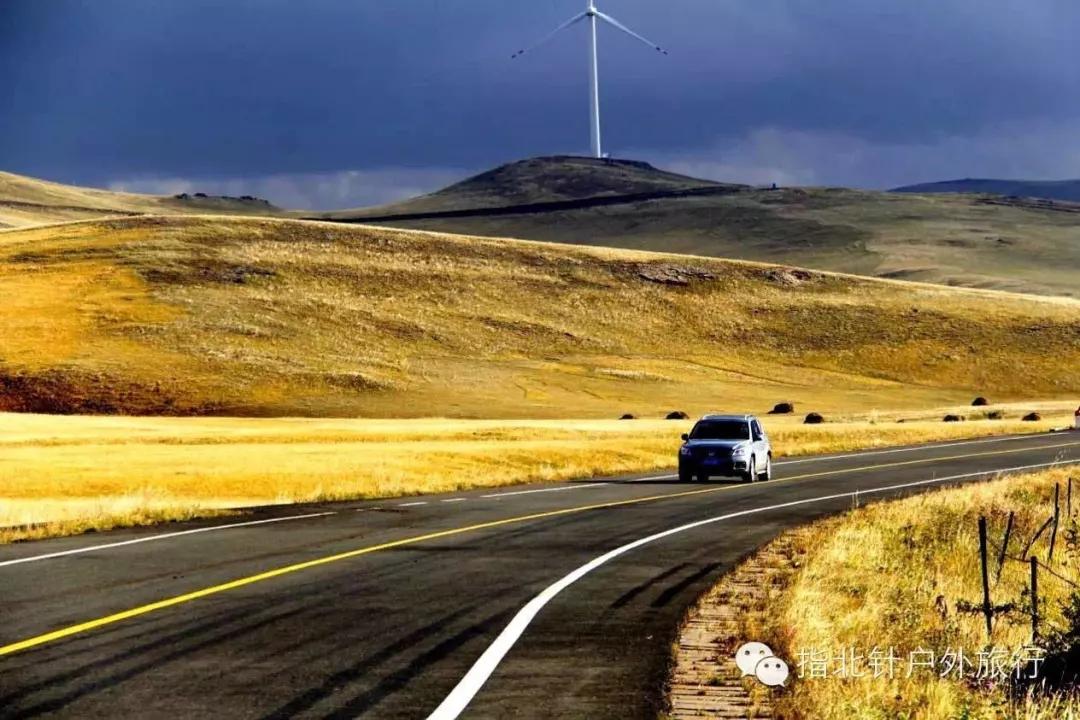 在路上| 金秋· 巡礼中俄蒙边境线