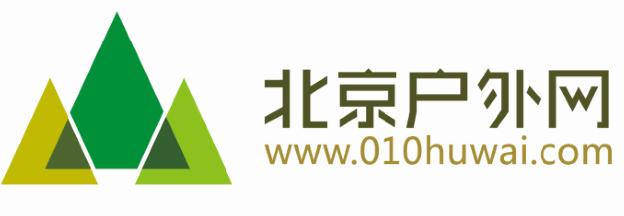 北京户外网