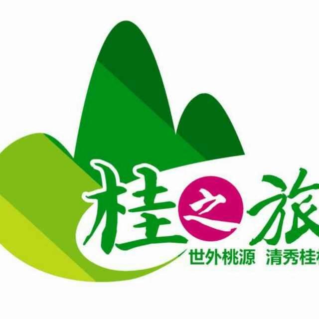 广西桂之旅